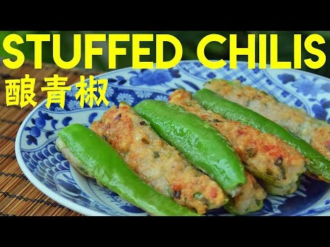 Cantonese Stuffed Peppers With Fish (釀青椒)