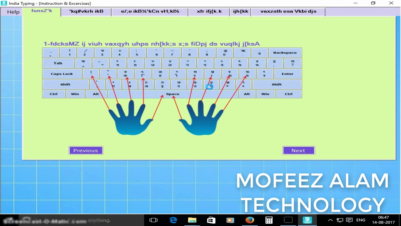 typing software+download