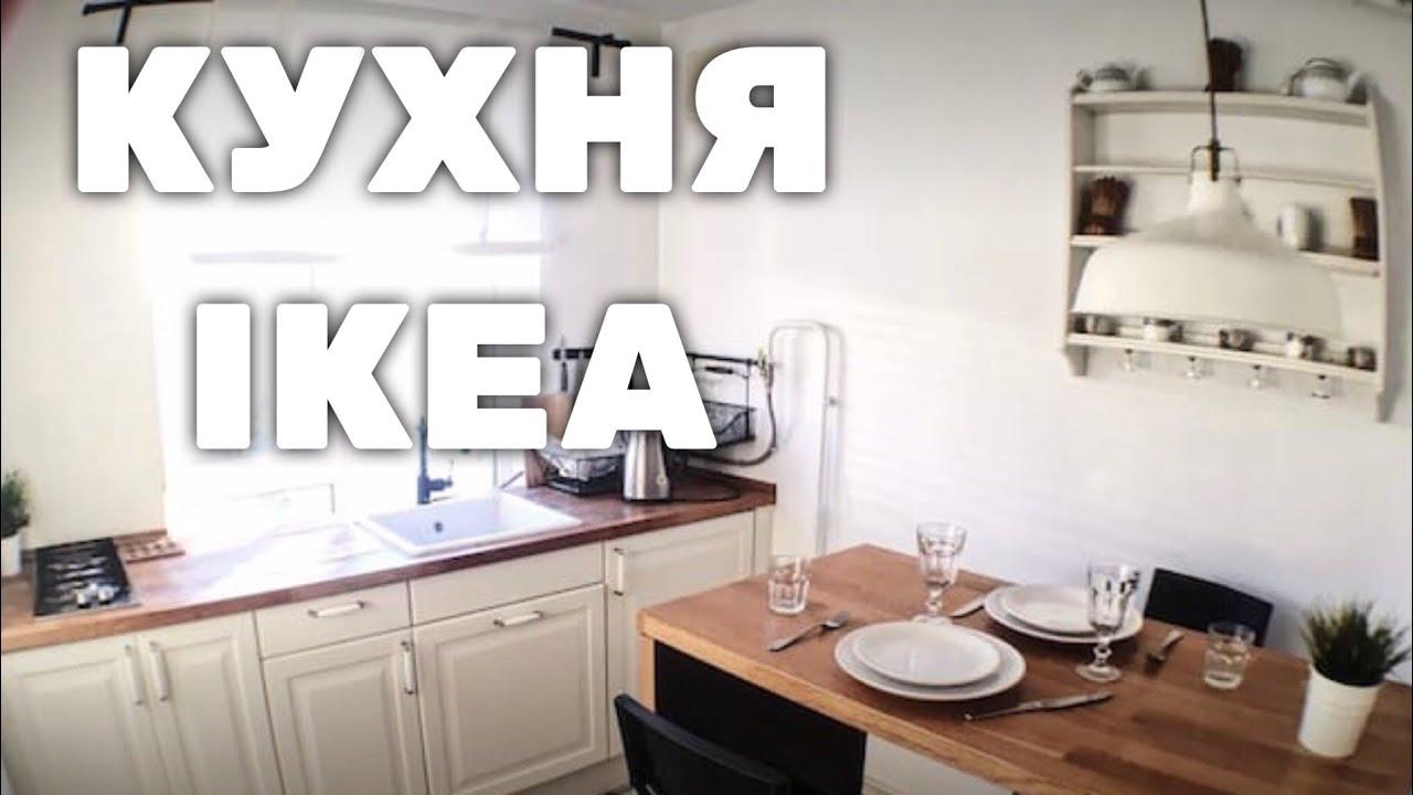 дизайн кухни икеа 2