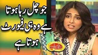 Jo Chal Raha Hot Hay Wo He Favourite Hota Hay - Ushna Shah - Mazaaq Raat - Dunya News