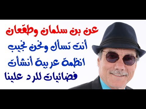 د.أسامة فوزي # 1109 - أنظمة عربية أنشأت فضائيات للرد علينا
