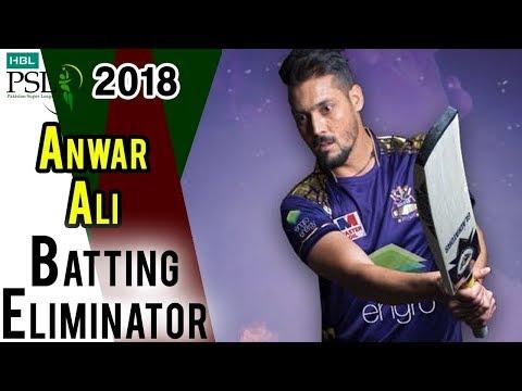 Last Over & Anwar Ali Batting |Peshawar Zalmi Vs Quetta Gladiators|Eliminator 1 |20Mar |HBL PSL 2018