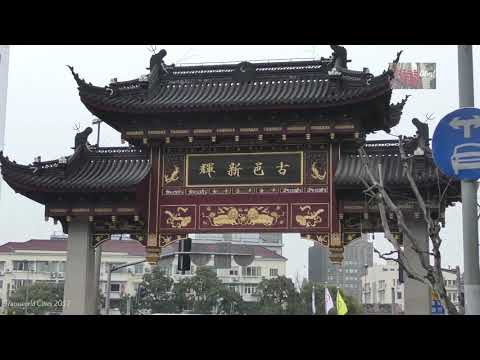 Things to do in Shanghai China 上海中国事宜