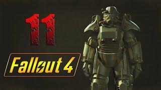 Fallout 4. Прохождение. Часть 11 Цех сборки машин Корвега 60fps