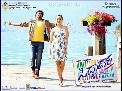 Siddhartha Kannada Movie Ringtone