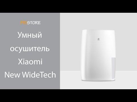 Умный осушитель воздуха Xiaomi New Widetech NWT 18L