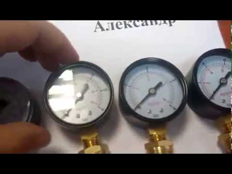 Манометр электроконтактный ЭКМ-2У./Pressure gauge electrocontact .