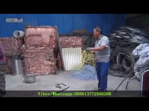 dry Scrap Copper Cable Granulator and Separator Recycling Machine China Manufacture