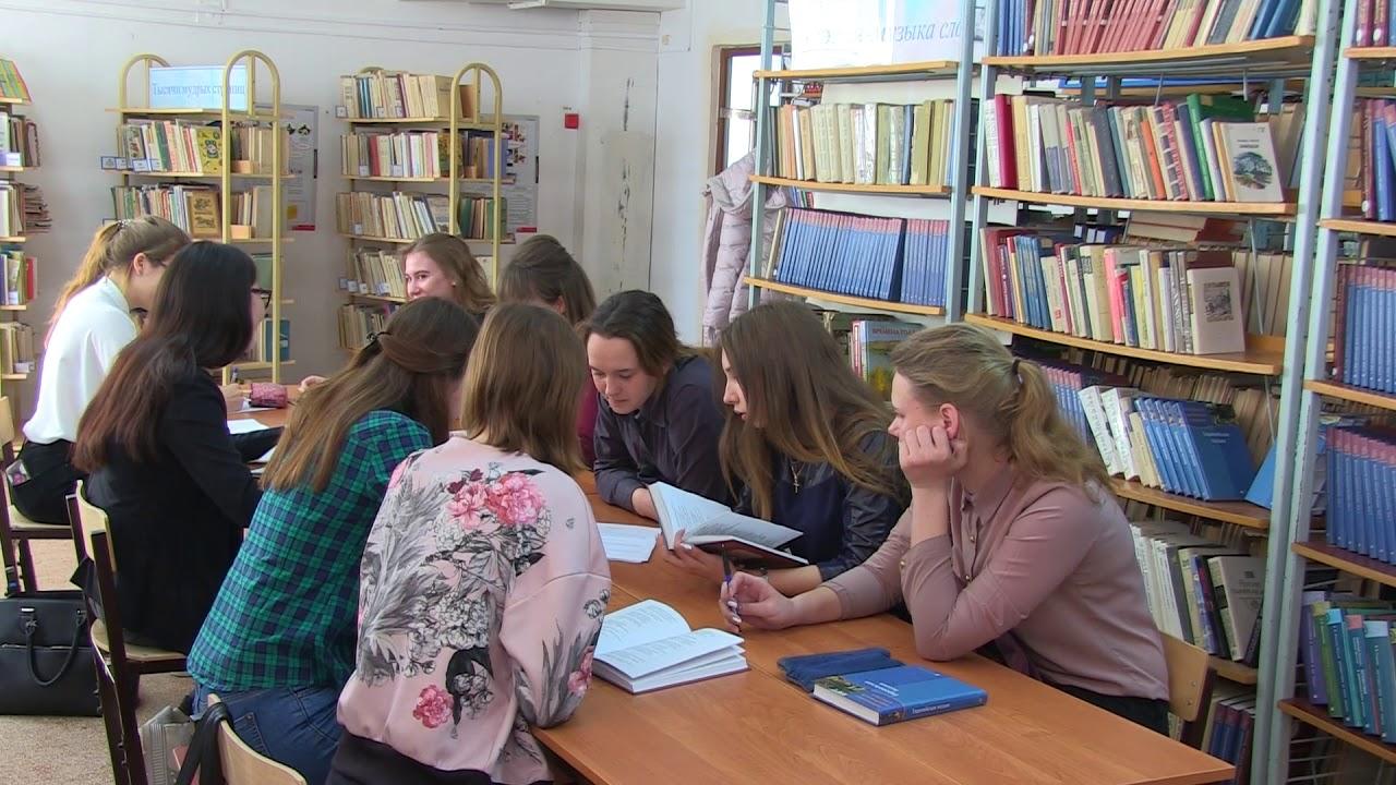 Библиотечный центр в Быковской СШ №1