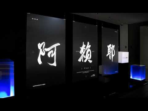 ObEN Creates World's First Personal AI Art Concerige at K11 Shanghai