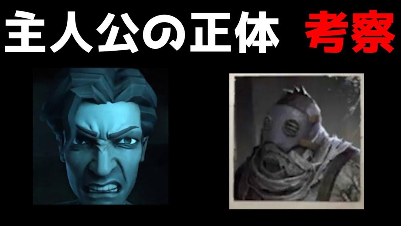 【第五人格】探偵の正体は復讐者レオ説否定 ストーリー考察Part3