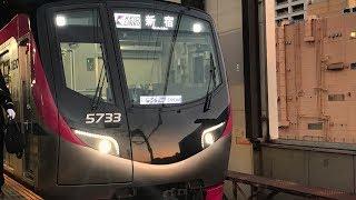 朝ライナーデビュー! 京王ライナー32号1番列車 橋本始発