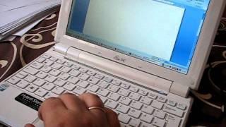 Прогрессивная система обучения письму