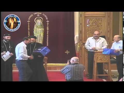 توزيع جوائز مسابقة الكتاب المقدس