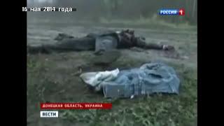 Ложь Путин-ТВ про Украину(Телеканал