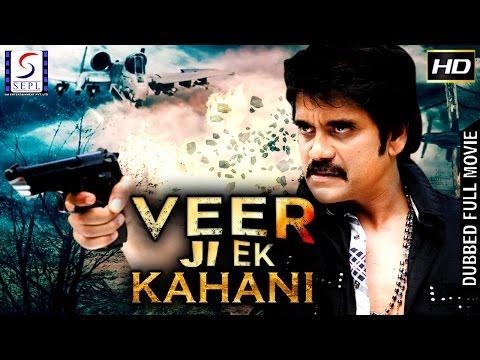 Veer Ji Ek Kahani - Dubbed Hindi Movies 2017 Full Movie HD l Nagarjun, Bhoomika thumbnail