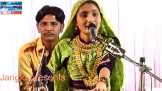 Geeta rabari || yaara teri yaari ko ||  hits jangid album BRJ MUSIC