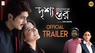 drishyantar-trailer-srabanti-vicky-indraadip-i-superhit-bangla-movie