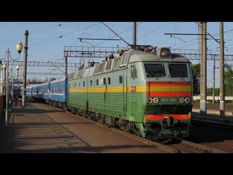 Отправление поезда 025Б Москва - Минск со станции Борисов. ЧС8-051