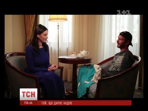 Соломія Вітвіцька поговорила з Ніком про сім'ю, Україну ...