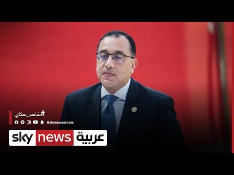 وفد مصري برئاسة رئيس الوزراء يزور طرابلس  - نشر قبل 2 ساعة