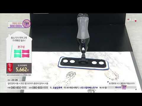 [홈앤쇼핑] [New 하비비 올킬 밀대 청소기] 엑스파워 클리너 1세트 + 워터 스프레이맙 청소기 1세트 더