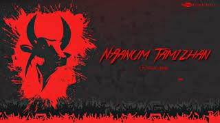 HAVOC BROTHERS - Ringtone    TAMIZHAN    villian beats    (Download link 👇)