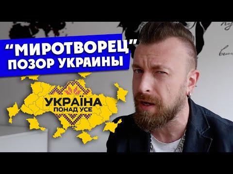 "ПОПАЛ В ""МИРОТВОРЕЦ"". В Беларуси на меня подали в суд. Бобруйск."