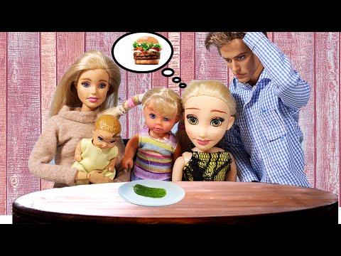 БЕЗ ЕДЫ. НЕ ВЫПЛАТИЛИ ЗАРПЛАТУ.  Куклы Мама Барби, Маша и Даша