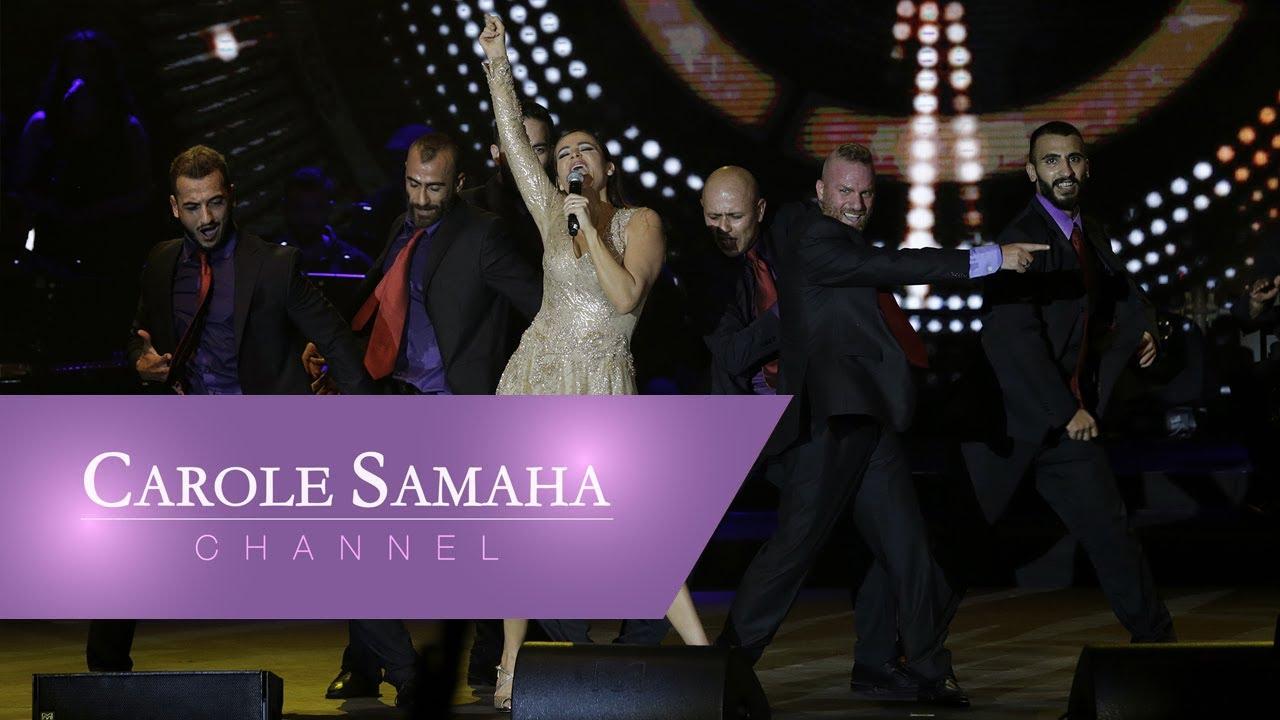 carole-samaha-habbet-delwaat-live-byblos-show-2016-mhrjan-byblws-2016-carole-samaha