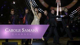 Carole Samaha - Habbet Delwaat Live Byblos Show 2016 /انا قلبي ليه حاسس اوي
