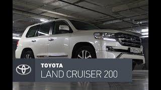 Toyota Land Cruiser 200 Тест-Драйв:  Холодильник Для Колокольчиков.