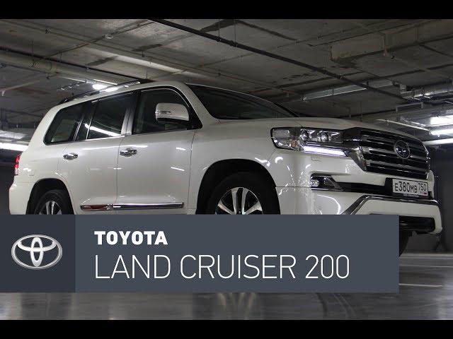 Toyota Land Cruiser 200 тест-драйв: холодильник для колокольчиков