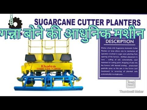 Khalsa Sugarcane Planter