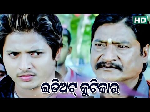 DCD-161 || IDIOT KUTIKARA... Daily Comedy Dose | Sidharth TV