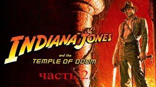 Индиана Джонс Создание Трилогии   часть 2   Indiana Jones Making the Trilogy   part 2