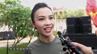《军营大舞台》 20190522 前进吧 轻骑兵| CCTV军事