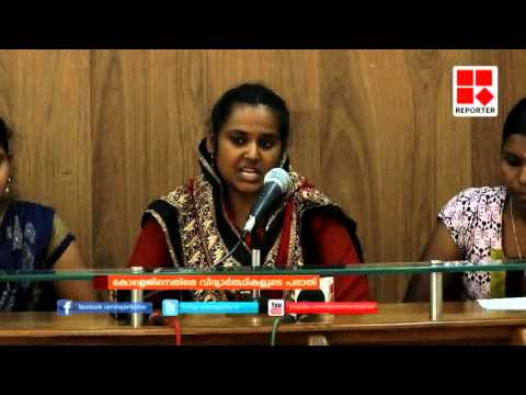 Allegation against Private College in Adoor