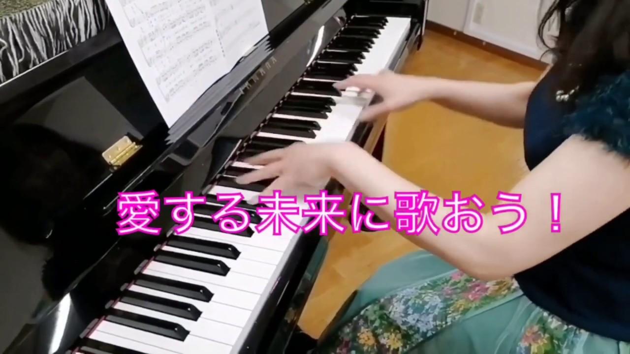 【テレワークで合唱してみた!】愛する未来に歌おう!/杉並児童合唱団〜応援動画 第3弾〜