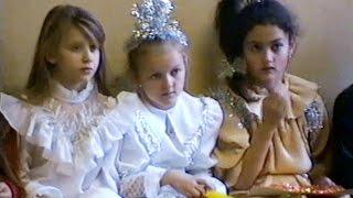 Новогодние праздники в нашей  школе 1994 год