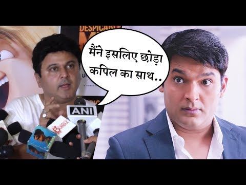 Ali Asgar finally Spoke on Differences with Kapil Sharma !