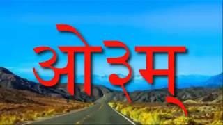 KARAOKE BHAJAN No 8 : NAA HAATH AYE KABHI JO SAMAY