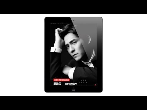GQ 12月號iPad搶先看! GQ Men of the Year 「風格人做風格事」