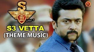 యముడు 3 Full Video Songs - యముడు 3 Vetta (Theme Music) - Surya, Anushka, Shruthi Hassan