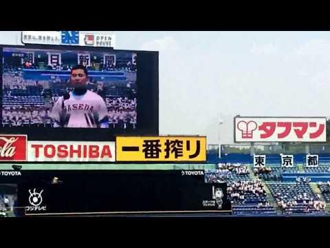 第99回全国高校野球選手権西東京大会3回戦