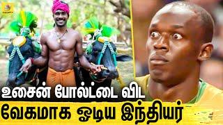 Karnataka's Buffalo Racer, olympics| Tamil News