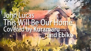 【Ebiko x Kuramaru】This Will Be Our Home - John Lucas (Duet Cover)