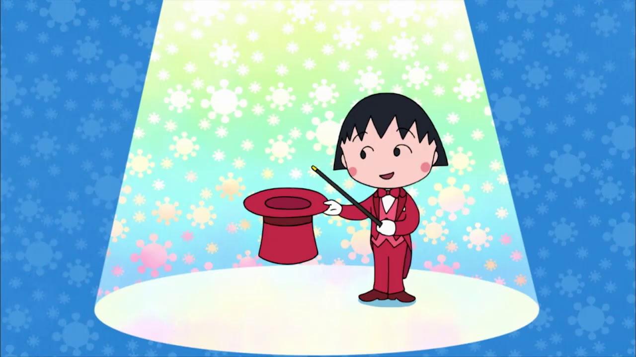 櫻桃小丸子 #935 广志离家出走/樱家今年的圣诞节蛋糕