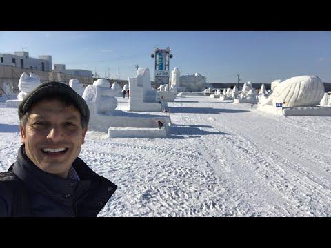 Abashiri Drift Ice Festival