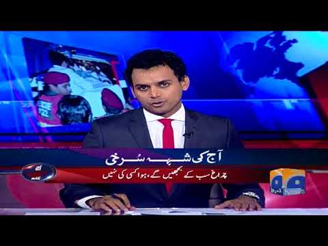 Aaj Shahzeb Khanzada Kay Sath - 07 May 2018 - Geo News